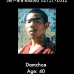 唯色   今天又有藏人自焚!23位自焚者中已知15人牺牲!