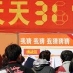 BBC | 大家谈中国:变味的3•15该如何回归本真渠道