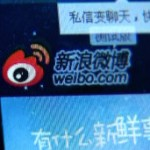 BBC   英媒:中国网民代码论政挑战审查