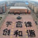 BBC | 大家谈中国:揭穿学雷锋的骗局和谎言