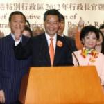 BBC | 香港观察:狼来了!