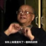 老虎庙 | 胡耀邦助手的回忆(附首次公布的视频实录)