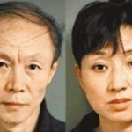 美国之音 | 中国父母涉嫌收买证人 折射制度差异