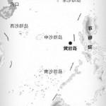 美国之音 | 涉救陈光诚 胡佳曾金燕遭北京国保传唤