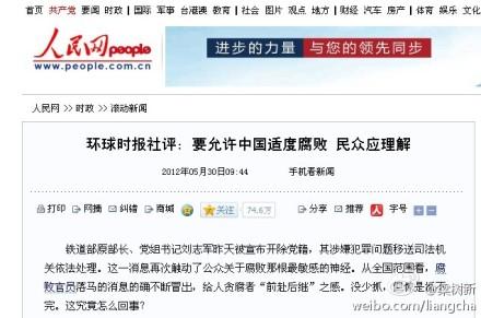 中新网 | 审计署:7家央企超提超发工资及福利11亿