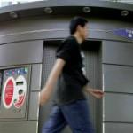 "BBC | 大家谈中国:""公厕苍蝇"":标准虚胖务实态度却消瘦"