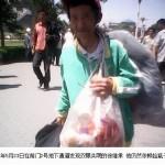 老虎庙 | 厚德、包容的北京警察