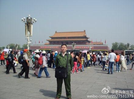 自由亚洲 | 原解放军战士张世军呼吁平反六四
