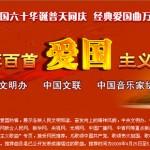 风青杨:与胡锡进谈谈 我们应该怎样爱国?