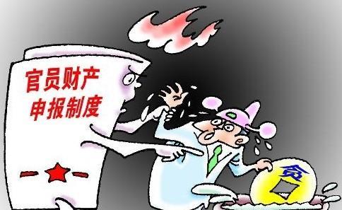 网络民议 | 骆家辉效应二:官员财产申报至少还需10年