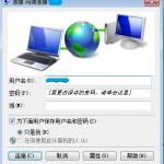 翻墙 | 国内外免费VPN及SSH代理信息