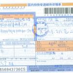 周泽 | [转载]律师抗议贵阳小河区法院违法管辖黎庆洪等被告人