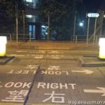 魏英杰 | 在香港过马路