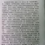 袁裕来 | 台州这起拆迁案件,有些特别!