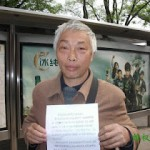 维权网 | 重庆访民戴月权在京被抓后遭殴打拘留劳教(图)