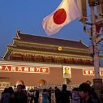 中国和日本:彼此厌恶有几多?