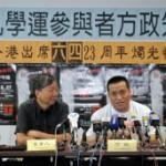 BBC | 中国评论 : 民运人士方政抵港将参加六四集会