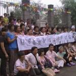 维权网 | 七一前夕中国各地访民进京要求落实人权行动计划(图)
