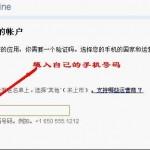 翻墙   GoAgent- 基于GAE的免费穿越利器(注册上facebook,youtube,twtter等网站必备)