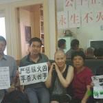 维权网 | 福州冤民探望慰问被软禁的范燕琼(图)