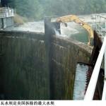 刘植荣:美国为何拆水坝上千座?