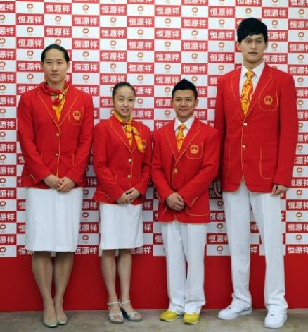 网络民议| 中国奥运代表礼服各种网友吐槽集锦