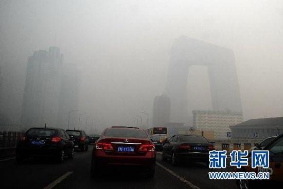 强烈抗议美使馆发布空气质量报告干涉中国内政!