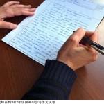 刘植荣:欧美学生作文与国内作文差异何在