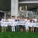 维权网 | 各地访民在北京抗议中央信访会议是镇压访民的号令(图)