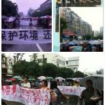 四川什邡:市民游街抗议建钼铜厂,政府放催泪弹造成市民受伤。