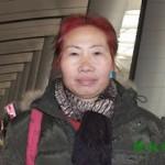 维权网 | 湖北访民吴远秀到中南海散发上访材料被拘留(图)