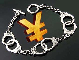 重庆受贿官员称其将权力变为少数人服务的工具