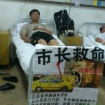 维权网 | 常州出租车业主印文龙被逐出医院到最高院上访(图)