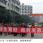 刘植荣:延迟退休对个人养老账户的影响