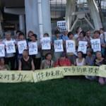 维权网 | 各地访民再次到中央政法委门口举行抗议(图)