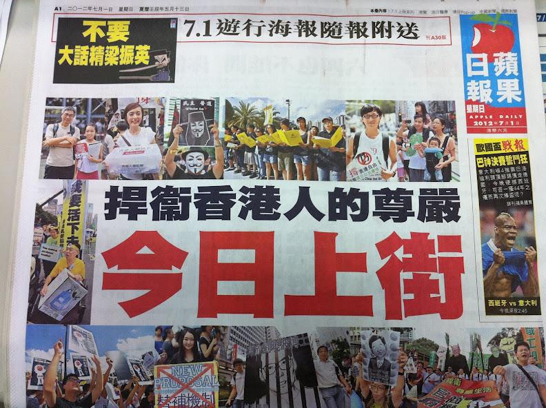 敏感词库|香港七一游行 专辑 2012-7-1