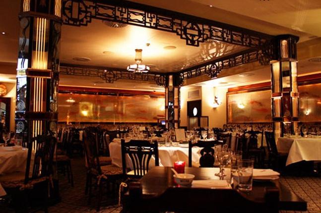 Tang Japanese Restaurant Orland Fl