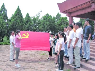 被屌丝了:八千万党员是中国最优秀的人