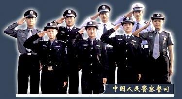 网络民议|永州公安微博回复唐慧被劳教 引民愤后删除(更新)