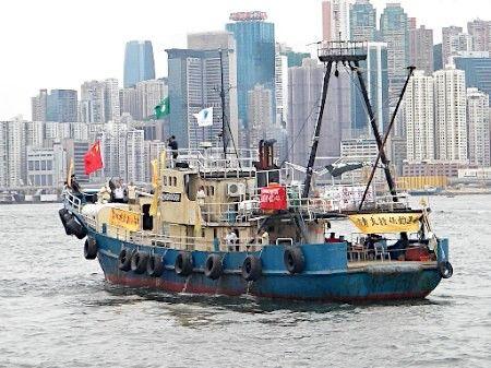 纽约时报 | 香港海事处吊销保钓人士船只执照