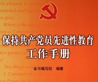网络民议 | 忍痛处理薄熙来是党的先进性体现
