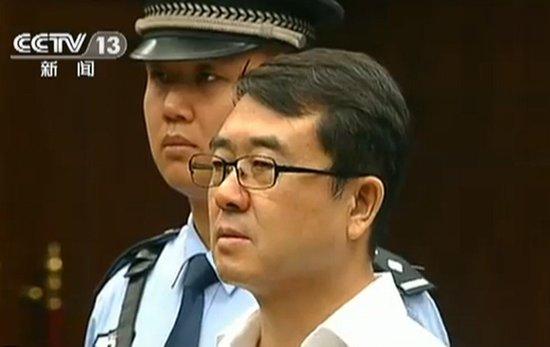 自曲新闻 | 官媒披露王立军案件庭审及案情始末