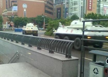 墙外楼 | 9.18广州全城戒备