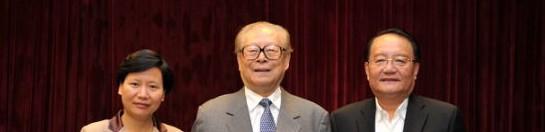 自曲新闻 | 江泽民夫妇在京接见上海海洋大学校领导