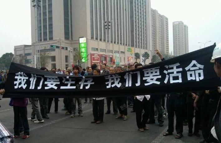 自曲新闻 | 宁波镇海区拟扩建化工项目,居民上街抗议