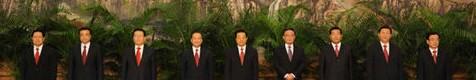 法广 | 中国 政治: 中共三巨头就中共常委人选达成交易