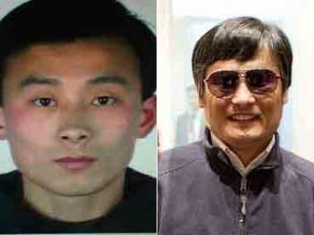 法广 | 陈光诚的侄子正式被控伤害罪