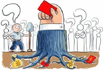 【异闻观止】中国8万余名干部2年主动上缴近8亿元