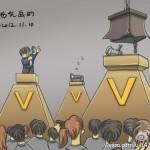 """陶舜:2014消失的""""大V"""""""
