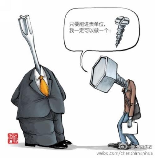 纽约时报 | 中国高校毕业生面临艰难求职季